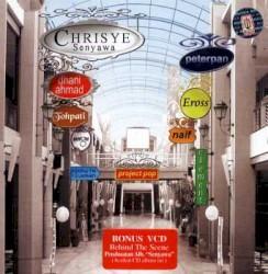 Chrisye - Cinta Yang Lain (feat. Pasha/Ungu)