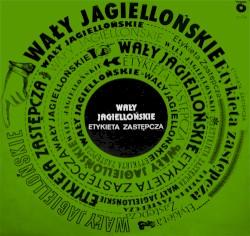 Wały Jagiellońskie - Ciebie brak